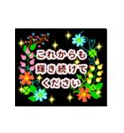 【動く★お誕生日】おめでとう&感謝セット(個別スタンプ:09)