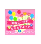 【動く★お誕生日】おめでとう&感謝セット(個別スタンプ:10)