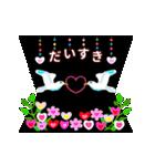 【動く★お誕生日】おめでとう&感謝セット(個別スタンプ:11)