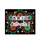 【動く★お誕生日】おめでとう&感謝セット(個別スタンプ:12)
