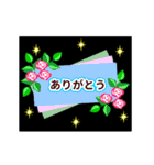 【動く★お誕生日】おめでとう&感謝セット(個別スタンプ:14)