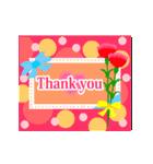 【動く★お誕生日】おめでとう&感謝セット(個別スタンプ:15)