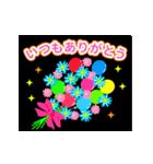【動く★お誕生日】おめでとう&感謝セット(個別スタンプ:16)
