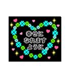 【動く★お誕生日】おめでとう&感謝セット(個別スタンプ:18)
