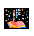 【動く★お誕生日】おめでとう&感謝セット(個別スタンプ:19)
