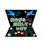 【動く★お誕生日】おめでとう&感謝セット(個別スタンプ:20)