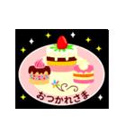 【動く★お誕生日】おめでとう&感謝セット(個別スタンプ:22)