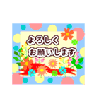 【動く★お誕生日】おめでとう&感謝セット(個別スタンプ:23)