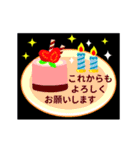【動く★お誕生日】おめでとう&感謝セット(個別スタンプ:24)