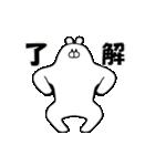 動く!くまさん!(個別スタンプ:02)