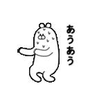 動く!くまさん!(個別スタンプ:14)