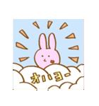 うさまっくす(個別スタンプ:07)