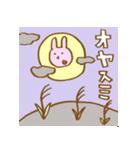 うさまっくす(個別スタンプ:08)