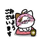 泥棒ネコ Vol.4(個別スタンプ:01)