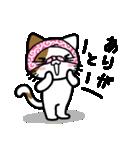 泥棒ネコ Vol.4(個別スタンプ:03)