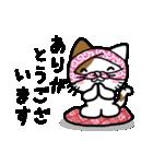泥棒ネコ Vol.4(個別スタンプ:04)