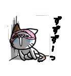 泥棒ネコ Vol.4(個別スタンプ:20)