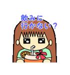 ナナコちゃんの日常3(個別スタンプ:01)