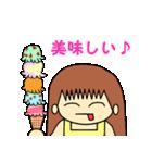 ナナコちゃんの日常3(個別スタンプ:03)