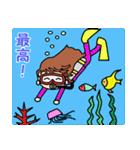 ナナコちゃんの日常3(個別スタンプ:06)