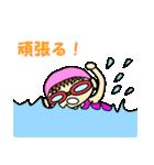ナナコちゃんの日常3(個別スタンプ:07)