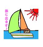 ナナコちゃんの日常3(個別スタンプ:08)