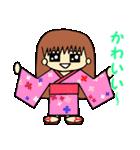ナナコちゃんの日常3(個別スタンプ:09)