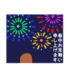 ナナコちゃんの日常3(個別スタンプ:10)