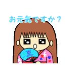 ナナコちゃんの日常3(個別スタンプ:11)