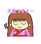 ナナコちゃんの日常3(個別スタンプ:12)