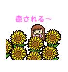 ナナコちゃんの日常3(個別スタンプ:15)