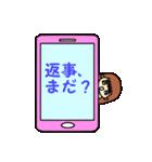 ナナコちゃんの日常3(個別スタンプ:18)