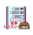 ナナコちゃんの日常3(個別スタンプ:19)