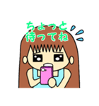 ナナコちゃんの日常3(個別スタンプ:20)