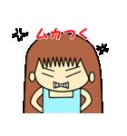 ナナコちゃんの日常3(個別スタンプ:22)