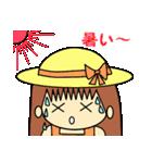ナナコちゃんの日常3(個別スタンプ:25)