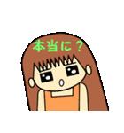 ナナコちゃんの日常3(個別スタンプ:28)