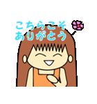 ナナコちゃんの日常3(個別スタンプ:30)