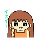 ナナコちゃんの日常3(個別スタンプ:32)