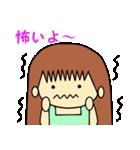 ナナコちゃんの日常3(個別スタンプ:34)