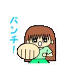 ナナコちゃんの日常3(個別スタンプ:36)