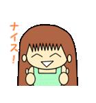 ナナコちゃんの日常3(個別スタンプ:37)