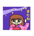 ナナコちゃんの日常3(個別スタンプ:40)