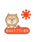 かわいい柴犬。(個別スタンプ:05)