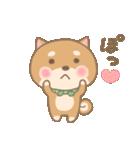 かわいい柴犬。(個別スタンプ:11)