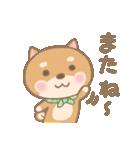 かわいい柴犬。(個別スタンプ:40)