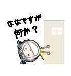 [なな]ちゃん専用*名前スタンプ(個別スタンプ:05)