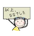 [なな]ちゃん専用*名前スタンプ(個別スタンプ:06)