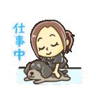 セラピストさん【LINE初心者編】