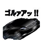 全日本高級漆黒車会(極)